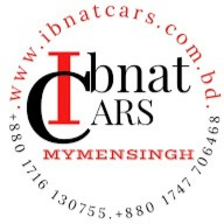 Ibnat Trade Link